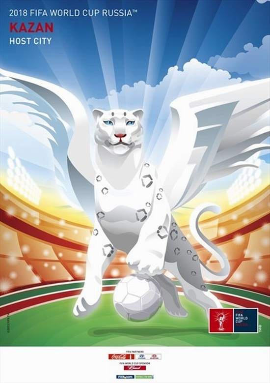 fifa-world-cup-2018-russia-kazan-poster